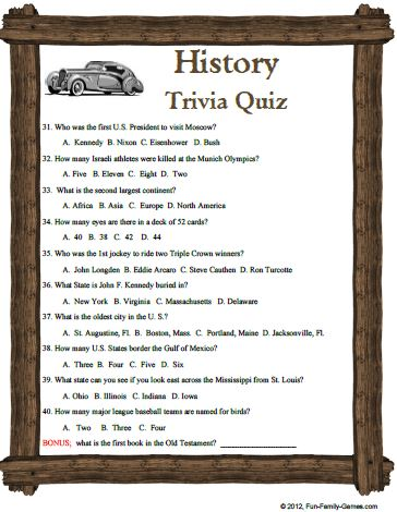 history quizz History literature  science sports what is your education level we can guess you education level in 10 questions  the website where you can play free quiz.